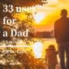 【父の日特別企画】お父さんと子どものための絵本。入手困難【再版・電子化希望】