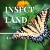 【INSECT LAND】はずかしがりやのホタルくんがパーティーの主役? 昆虫王香川照之の