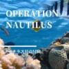 【ノーチラス号の冒険】ドイツからやってきた「海底二万里」の後継冒険小説。ファン必